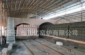 拱顶耐火砖式烘烧分体隧道窑制砖厂窑炉拱顶隧道窑