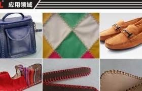 供應鞋面花樣縫馬克線機雙針幫面縫紉機