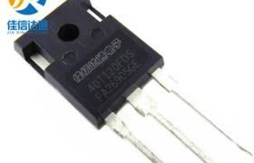 全新原裝MBQ40T120FDS40T120FDS電焊機常用功率管IGBT單管配件