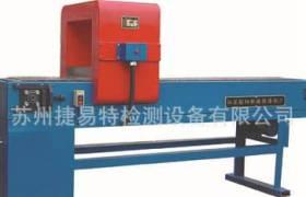CT-250退磁消磁機臺式退磁器消磁機