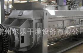 电镀行业污泥空心桨叶干燥机厂家电池新材料桨叶干燥机
