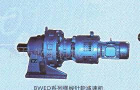 供應水泥自動化設備配套用濰坊乾泰生成擺線針輪減速機減速電機