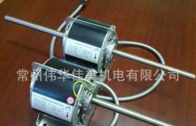 中央空調風機盤管電機YSK110-30-4空調風扇用異步電動機