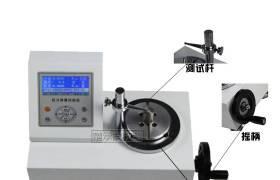 厂家批发弹簧扭转测试仪SHANH弹簧扭矩试验机