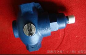 斯派莎克KB31自作用温度控制阀