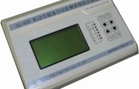 雷達測速儀檢定裝置