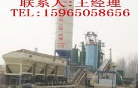 600型穩定土廠拌設備
