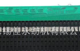 博納斯提花機48針電磁閥板控制板提花機配件BONAS