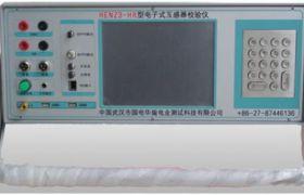 电子式互感器校验仪