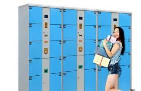 安顺超市36门存包柜商场48门条码储物柜24门刷卡指纹寄存柜智能柜