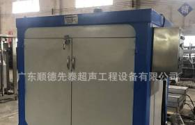 供應廣州工業烘干箱電烤箱