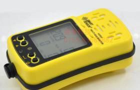 四合一氣體檢測儀?,擜S8900可測CO