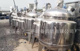 供应二手玻璃钢储罐