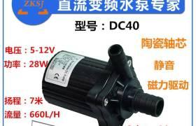 深圳中科水泵鱼缸水泵水泵不二之选足浴盆