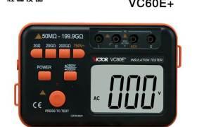 勝利VC60E+數字高壓兆歐表2500V