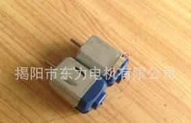 低价批发微型直流电动机风扇电机玩具电机