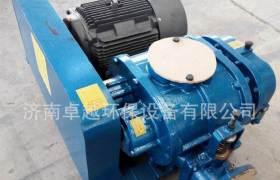 厂家直销三叶罗茨鼓风机水产污水增氧暴气