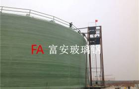 廠家直供大型玻璃鋼容器