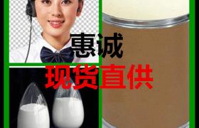 硫酸大觀霉素CAS:64058-48-6 廠家供應高含量 優質原料 及時發貨