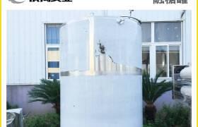 定制供應CXP-G-ZK真空罐