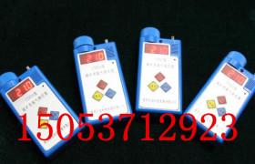 鑫隆特价供应CYH25煤矿用氧气测定器基本参数规格