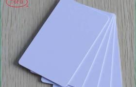 供应爱普生喷墨打印机打印证卡用双面涂层白卡