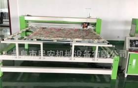 针织机械厂家直销节能全自动11针高速缝被机家用套被机