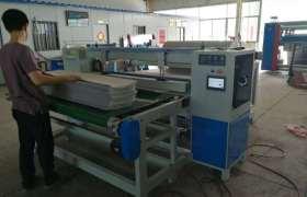 廠家直銷1600型海綿自動智能切片機可定制特價
