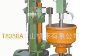 供应T8358A型立式光鼓机