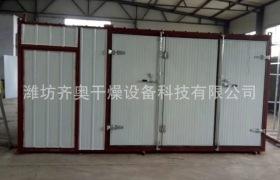 电加热木材烘干窑 木材干燥设备 柴电煤烘干箱 木材家具烘房
