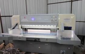 供应920光控数显切纸机