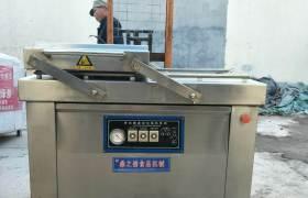 供應玉米真空包裝機茶葉真空包裝機