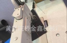 SL10-2万向上链式多功能绣花机系列毛巾链式绣