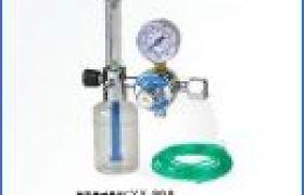 浮标式氧气吸入器,YX-90A