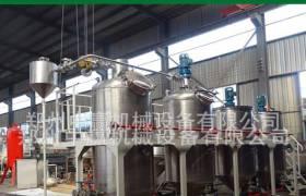 豆油精煉機食用油精煉機離心式精煉機