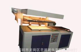 厂家长期供应SY-6080汽车散热器真空包装机