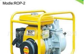 廣東廠家供應700型單輪柴油壓路機