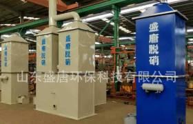sncr脫硝設備工業天然氣鍋爐脫硝設備
