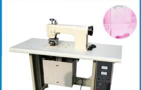 廠家直銷超聲波花邊機針織布化纖布料人造革生產切邊沖孔設備