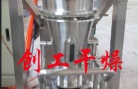 颗粒果汁环保沸腾制粒干燥机