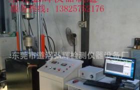 动态疲劳试验机厂家电液伺服材料试验机