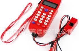 精明鼠工程電話來電顯示查線機NF-866查話機查線機測試儀電信用