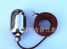FQS不銹鋼耐高溫浮球開關
