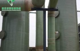 玻璃鋼除塵脫硫塔廢氣塔隧道窯鍋爐磚廠