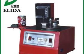 电动油墨印码机陶瓷喷码机