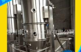 廠家直銷沸騰干燥制粒機高效保健品沸騰制粒機