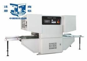 小型壓印轉移機