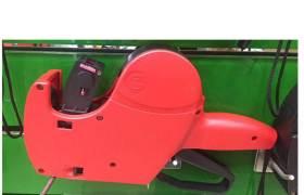 批發供應H2000打價機紅色一件起賣標價機
