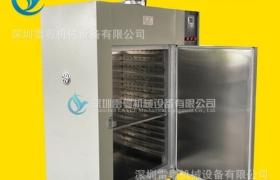 工业式运风烤箱工业烤箱