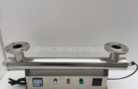 安慶紫外線消毒器